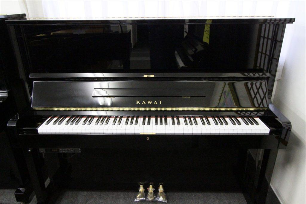 KAWAI-TP125-13320xx